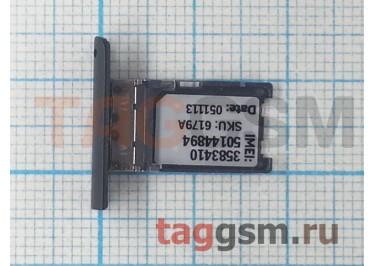 Держатель сим для Nokia 1520 (черный)