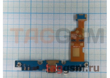 Шлейф для LG E975 Optimus G + разъем зарядки + микрофон