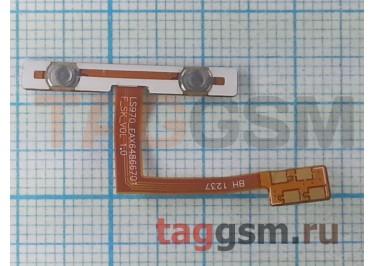 Шлейф для LG E975 Optimus G + кнопки громкости
