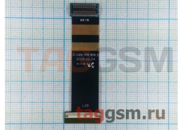 Шлейф для Samsung C3050 / 3053, ориг