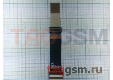 Шлейф для Samsung B5702, ориг