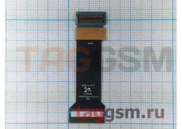 Шлейф для Samsung C5110, ориг