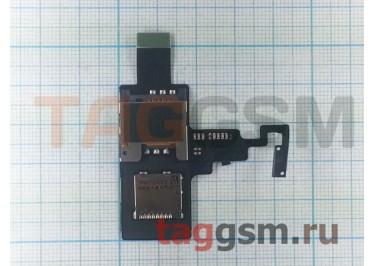 Шлейф для HTC Desire X + считыватель сим + считыватель карты памяти