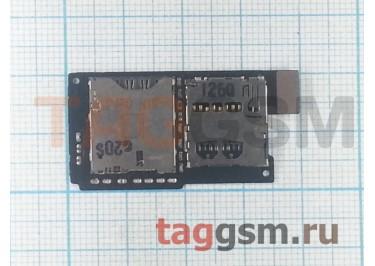 Шлейф для HTC One SV + разъем сим + разъем флешкарты