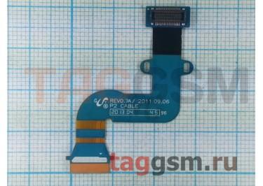 Шлейф для Samsung P6200 под дисплей