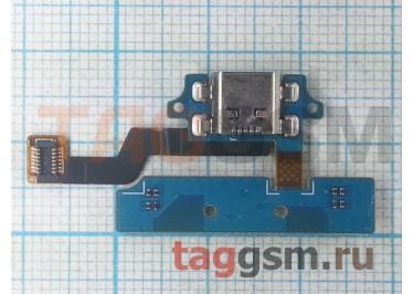 Шлейф для LG E980 / E988 Optimus G Pro + системный разъем
