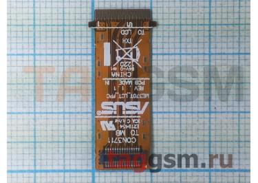 Шлейф для Asus Google Nexus 7 (ME370) под дисплей, ориг