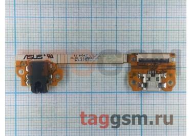 Шлейф для Asus Google Nexus 7 (ME370) + разъем зарядки + разъем гарнитуры