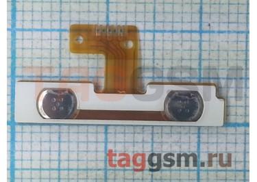 Шлейф для Samsung S5830 + кнопки громкости