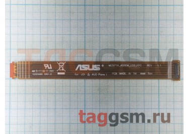 Шлейф для Asus Google Nexus 7 2013 (ME571K / ME571KL) K008 / K009 под дисплей, ориг
