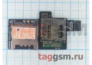 Шлейф для HTC Sensation + разъем сим