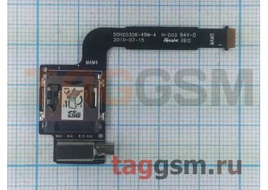 Шлейф для HTC Desire Z + считыватель карты памяти