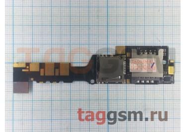 Шлейф для HTC Gratia + разъем сим + считыватель карты памяти