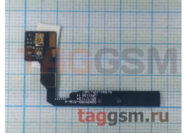 Шлейф для HTC Desire S + кнопки громкости
