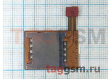 Шлейф для HTC Sensation XL + разъем сим