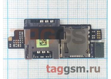 Шлейф для HTC Desire HD (A9191) + разъем сим + считыватель карты памяти