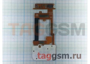 Шлейф для Nokia 2220s + мембрана LT