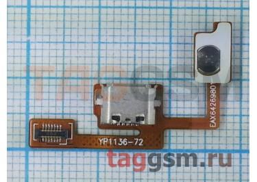 Шлейф для LG E730 + разъем зарядки + кнопка вкл