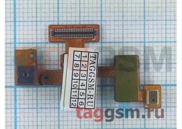 Шлейф для LG E730 + разъем гарнитуры
