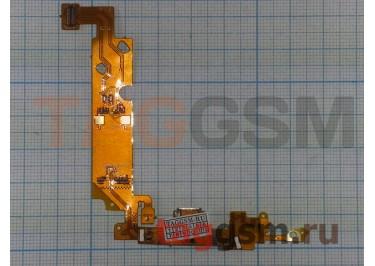 Шлейф для LG E610 (L5) + разъем зарядки