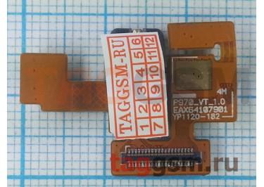 Шлейф для LG P970 + разъем гарнитуры