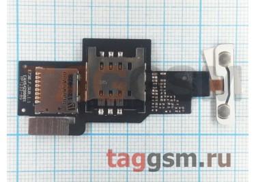 Шлейф для LG E730 + разъем сим / карты памяти
