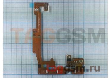 Шлейф для LG E730 под кнопки управления