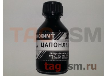 Цапон лак черный (30мл)