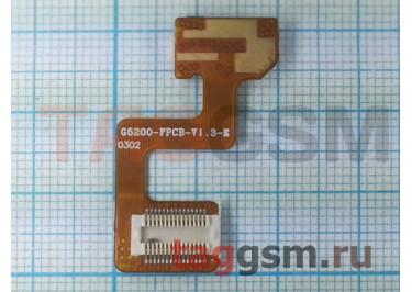 Шлейф для LG G5220