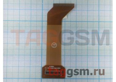 Шлейф для LG KG290 класс LT