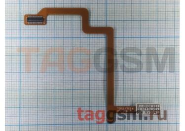 Шлейф для LG T5100