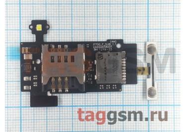 Шлейф для LG P700 (L7) + разъем сим / карты памяти