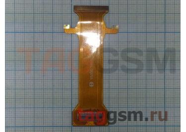Шлейф для LG S5300
