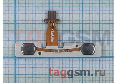 Шлейф для Asus TF300 + кнопки громкости
