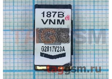 Звонок для HTC 8S / One XL