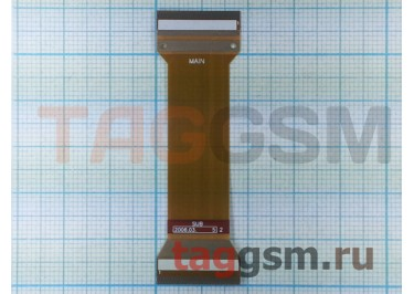 Шлейф для Samsung D820 / T809, ОРИГ100%