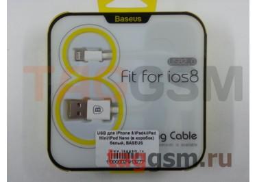 USB для iPhone 6 / iPhone 5 / iPad4 / iPad Mini / iPod Nano (в коробке) белый, BASEUS