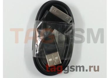 USB для Samsung Galaxy TAB (техпак), АА