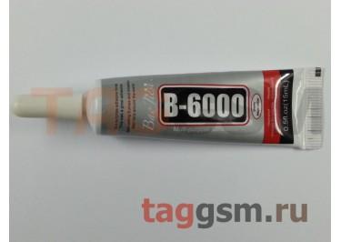 Клей для проклейки тачскринов Glue B6000 (15ml)