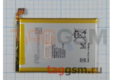 АКБ для Sony Xperia ZL L35h (LIS1501ERPC) (тех.упак), ориг