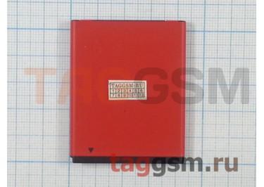 АКБ для HTC Desire C / 200 / A320e (BL01100), (в коробке), ориг