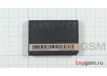 АКБ для HTC Chacha / A810e / G16 (BH06100)