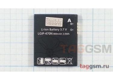 АКБ  LG GD580 (LGIP-470N) ORIG100%