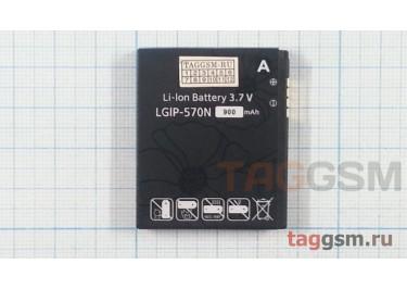 АКБ  LG BL-20 / GD310 / GD330 / GM310 / GS500 / KM570 (LGIP-570N) (тех.упак), оригинал