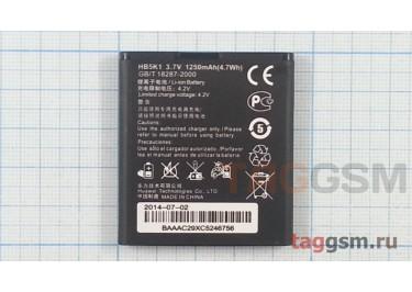 Акб для Huawei Ascend Y200 / Ascend Y201 / C8650 / C8850 / T8620 / U8650 / U8651 / U8652 / U8850 (HB5K1H) 1400mAh, ОРИГ100%