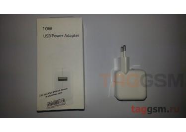 СЗУ для iPad 2100mA белый (в коробке), ориг