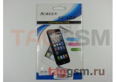 Пленка на дисплей для iPhone 6 / 6S Plus (5.5