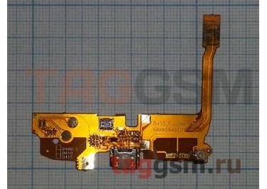 Шлейф для LG D410 (L90) + системный разъем + микрофон