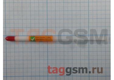 Паста теплопроводная ZP (1г)