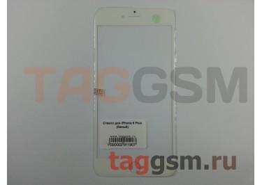 Стекло для iPhone 6 Plus (белый)